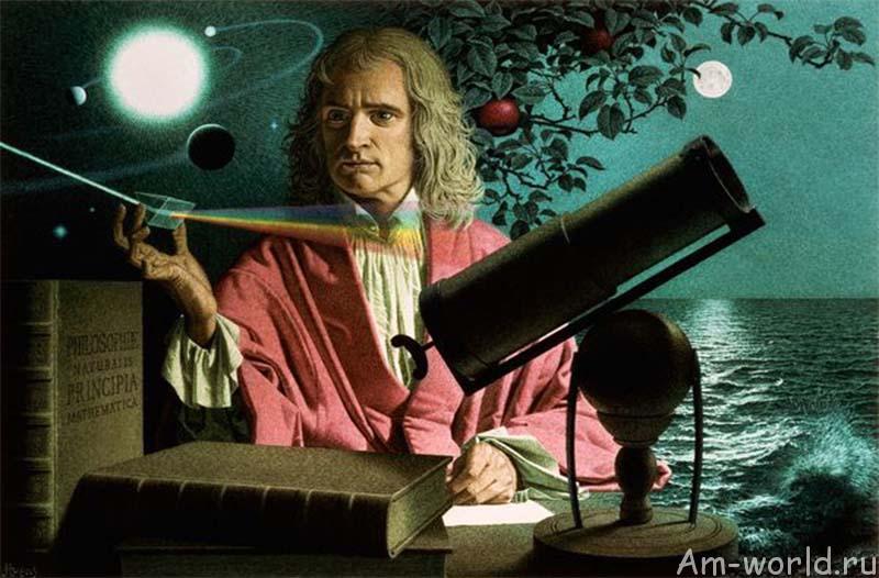 Ньютона