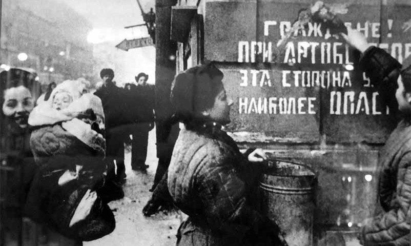 Блокадный Ленинград был тверже гранита