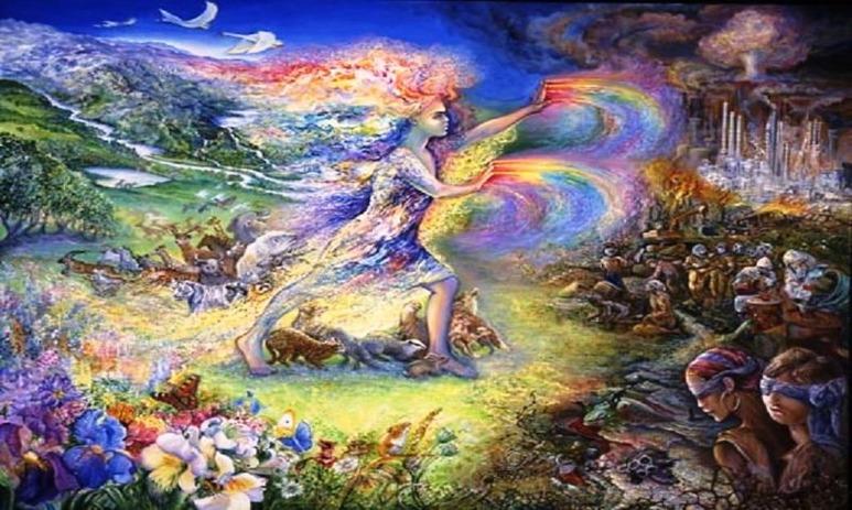 Гея - танцующая Земля