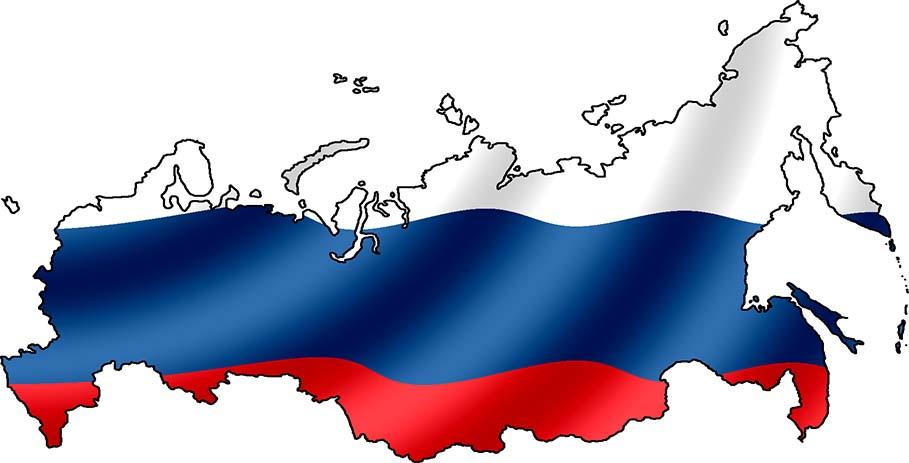 Россия - почему так называется?