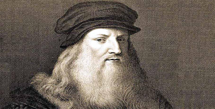 Тайный код Леонардо