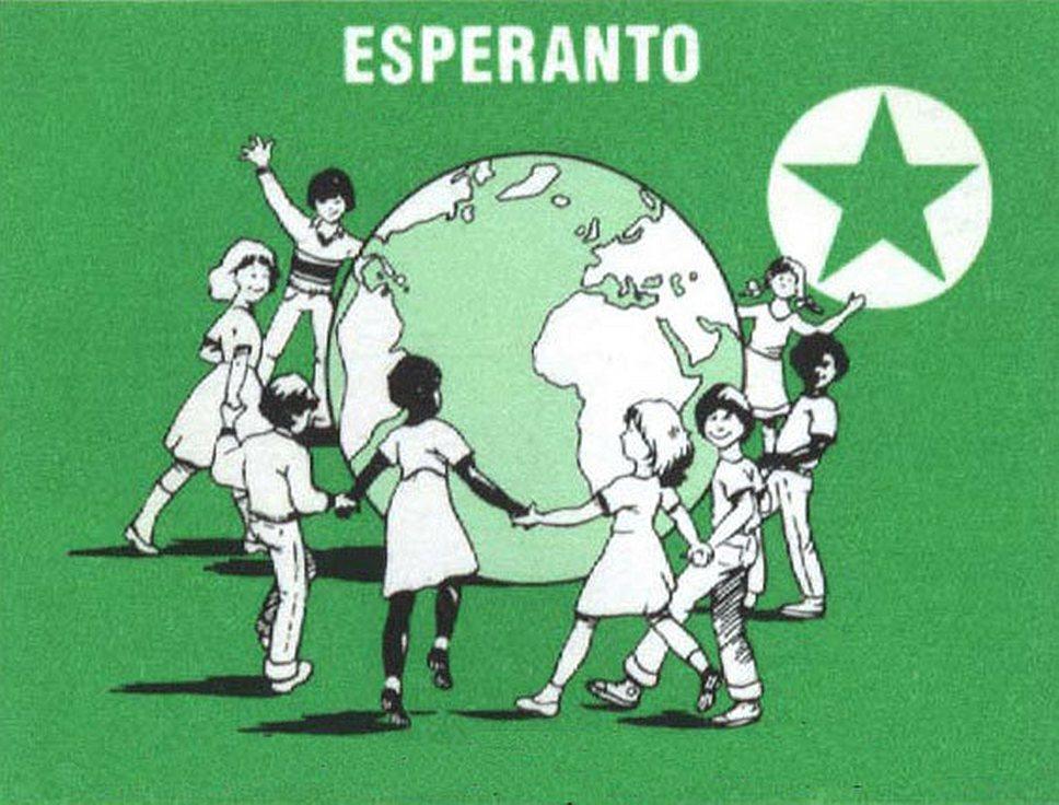 Эсперанто - самый легкий язык